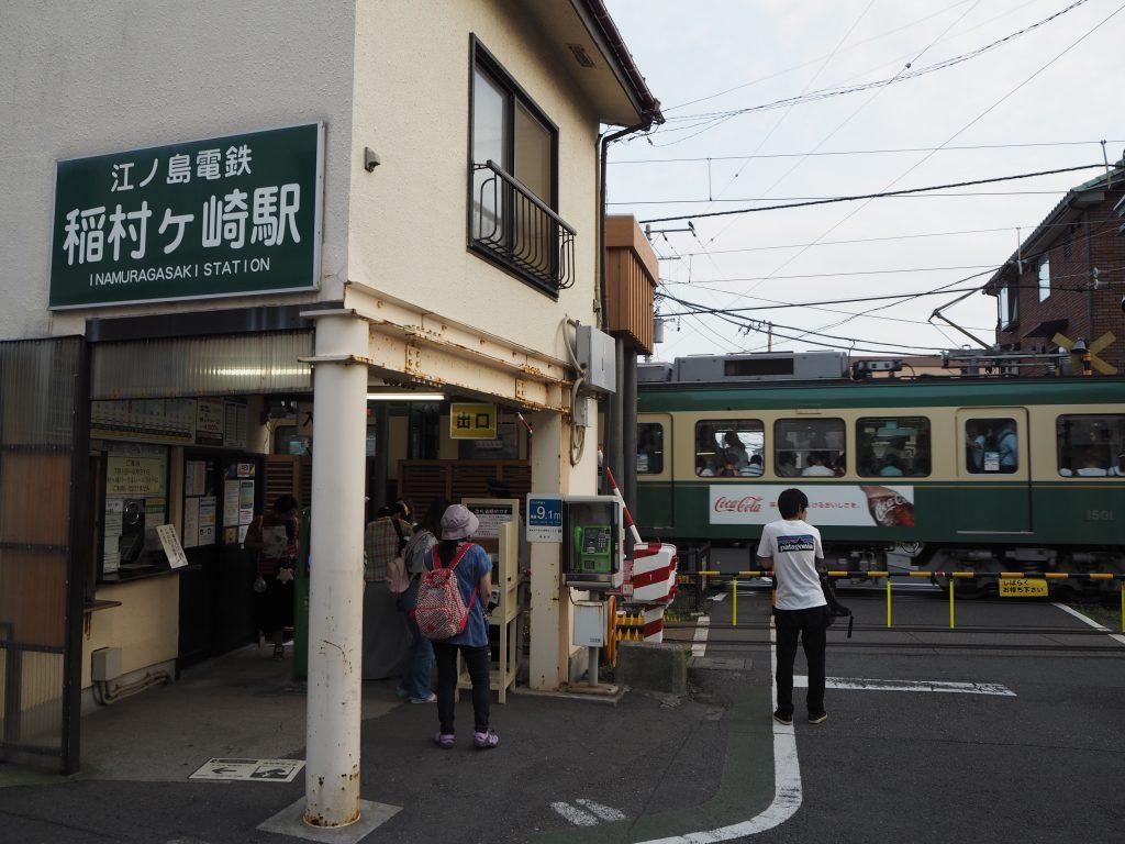 夕方の稲村ヶ崎駅