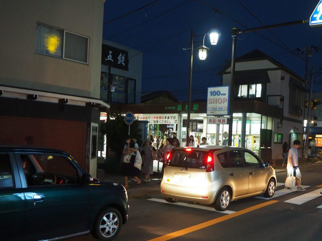 夏の夜の長谷駅