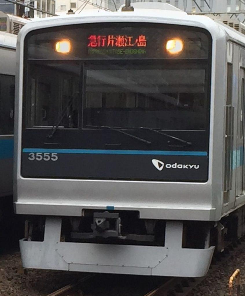 「顧客満足」を運ぶ小田急線