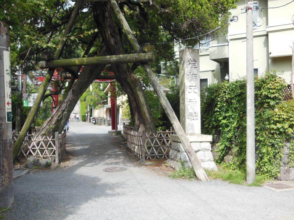 荏柄天神社・入口