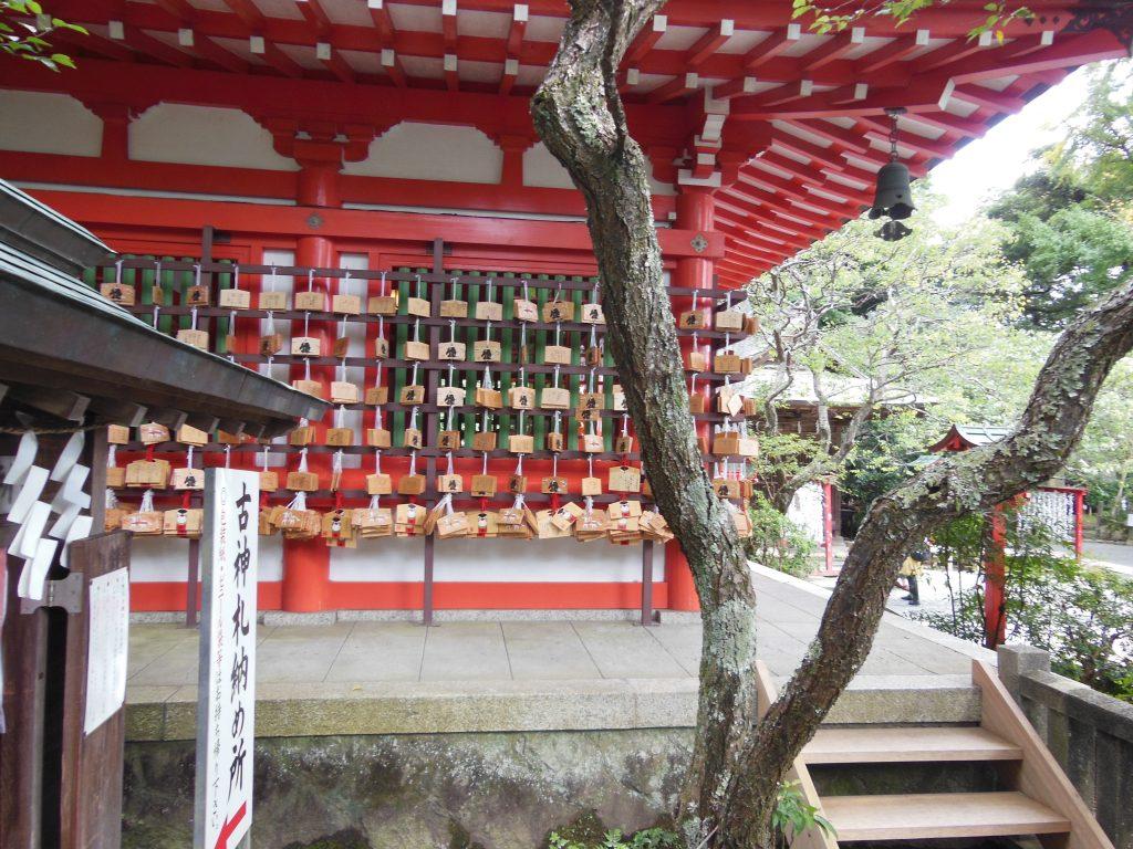 荏柄天神社・菅原道真の絵馬