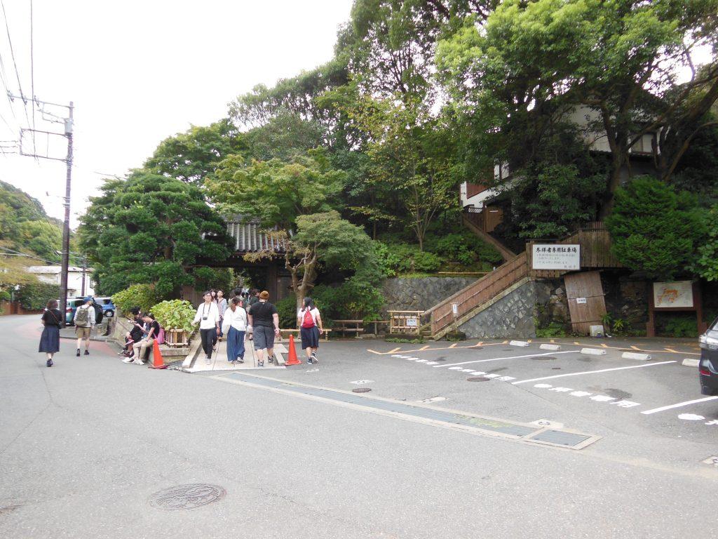 報国寺・入口