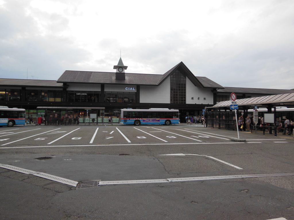鎌倉駅東口に到着