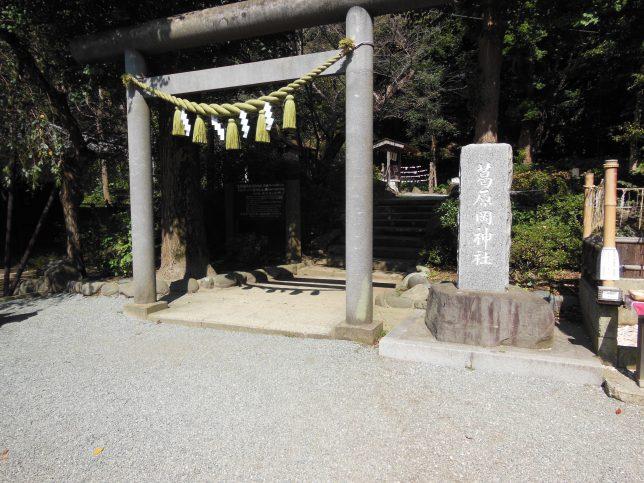 葛原岡神社の鳥居