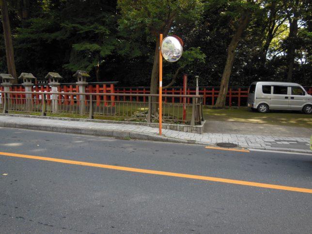 鶴岡八幡宮の車祓処
