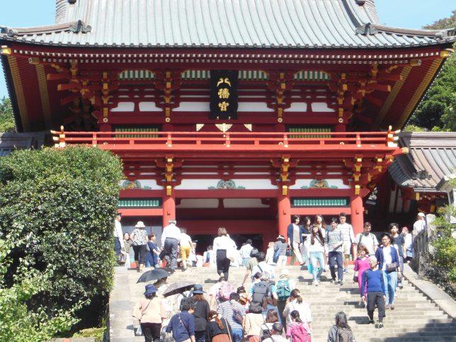 鶴岡八幡宮・大石段と本宮