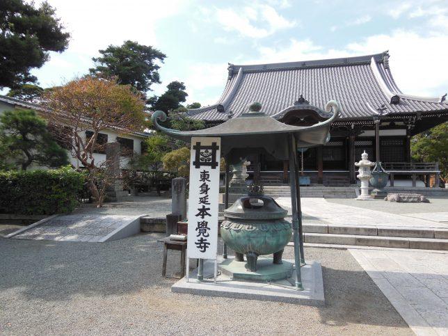本覚寺・本堂