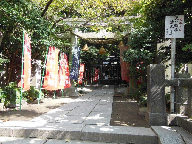 大町・八雲神社
