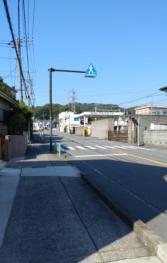 県道311号線を一度鎌倉方面へ
