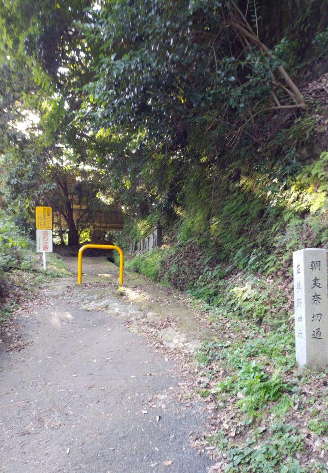 朝比奈切通し・横浜側入口