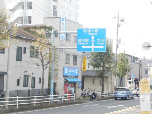 藤沢駅近辺を通過