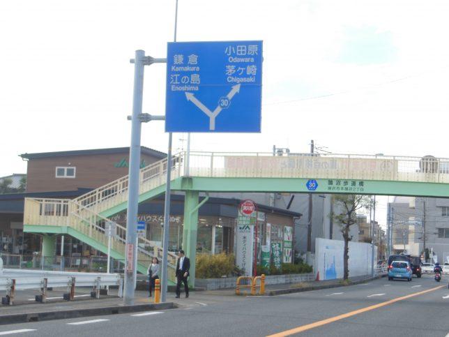 藤沢警察署前を茅ヶ崎方面へ