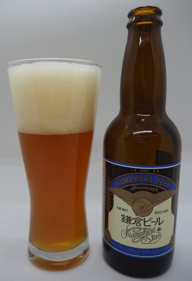 鎌倉ビール・星をいただく