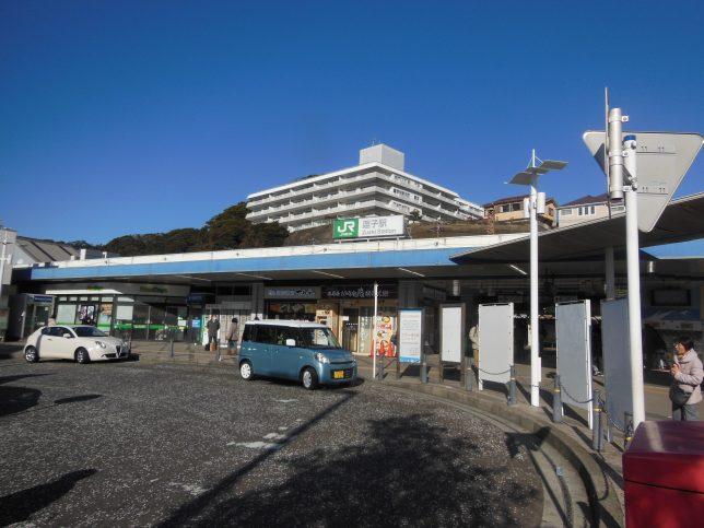 逗子駅からスタート