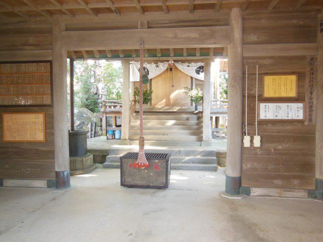 天照大神社の拝殿