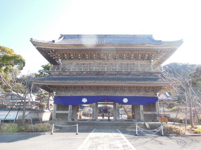 光明寺・山門