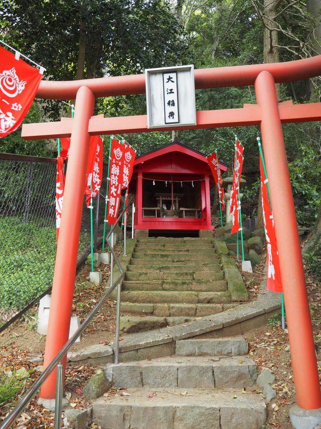 大江広元を祀る大江稲荷神社