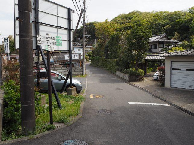 金沢街道から朝比奈切通し・十二所果樹園方向へ
