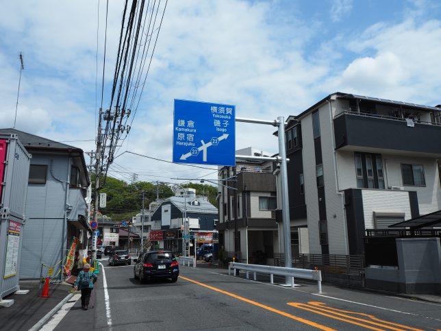 鎌倉方面と金沢八景方面の分岐点