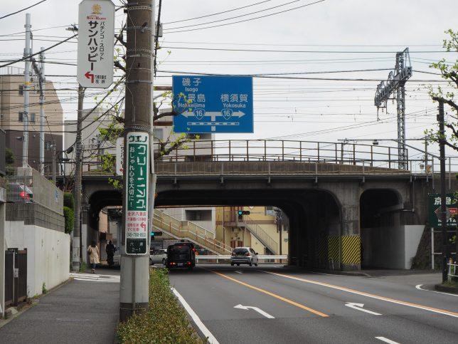 六浦交差点を金沢八景方面へ