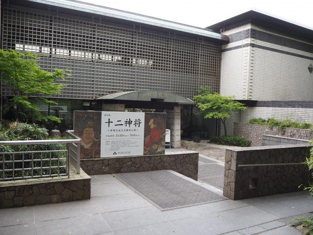 金沢文庫・正面玄関