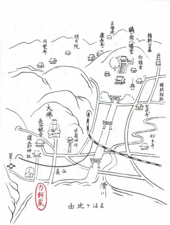 手書きで味のある力餅屋の地図