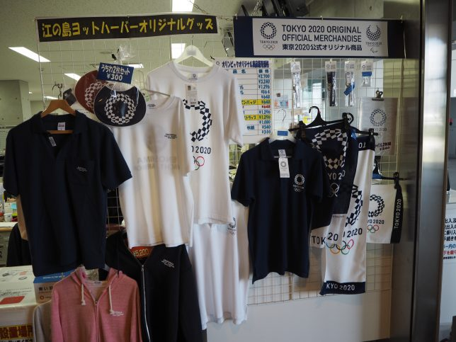 建物内で販売しているオリンピックグッズ