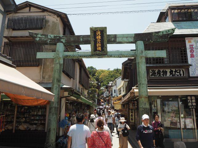 江島神社への表参道