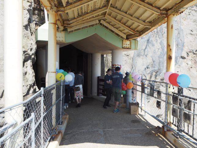 江の島・岩屋の入り口