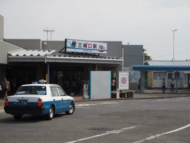 京急三崎口駅
