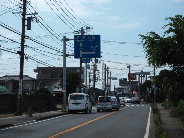 国道134号線を城ケ島・三崎方面へ向かう