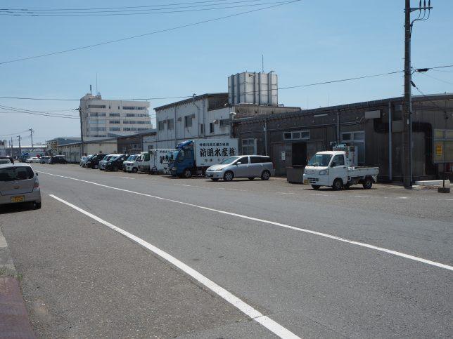 三崎港に到着