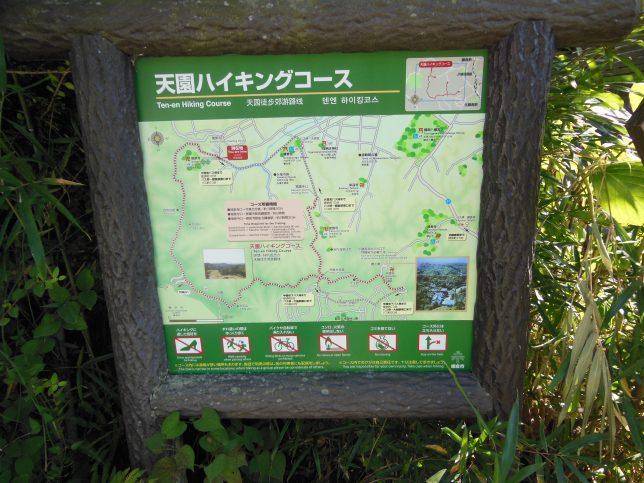 天園ハイキングコースの瑞泉寺側入り口