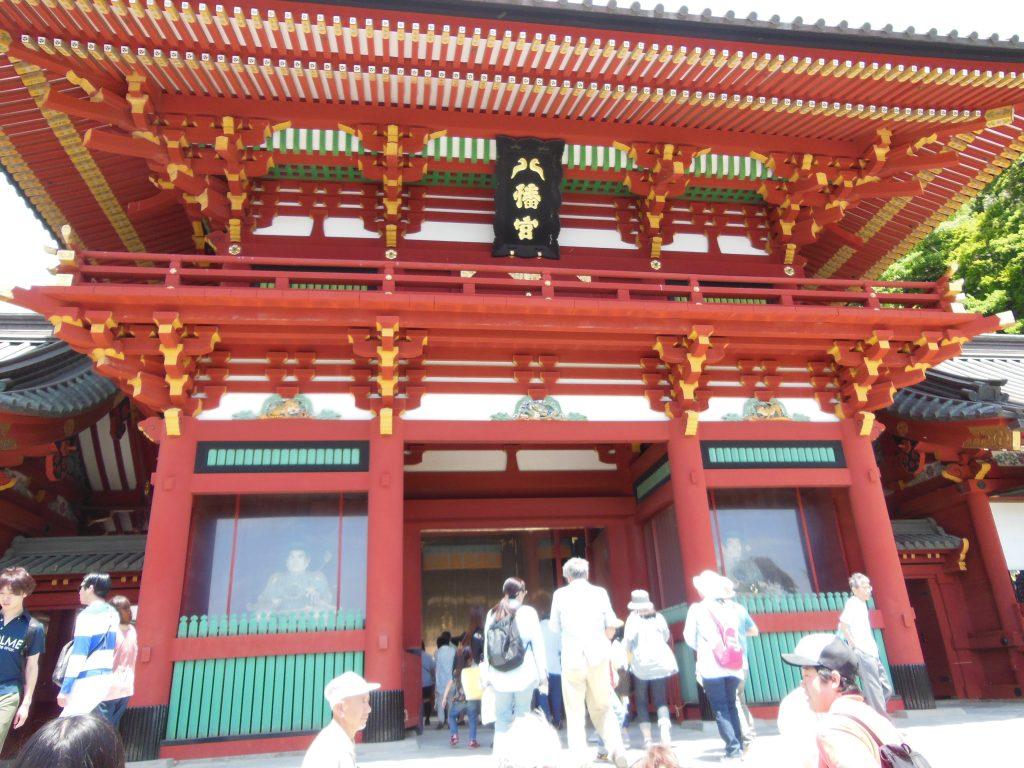 鶴岡八幡宮・本宮