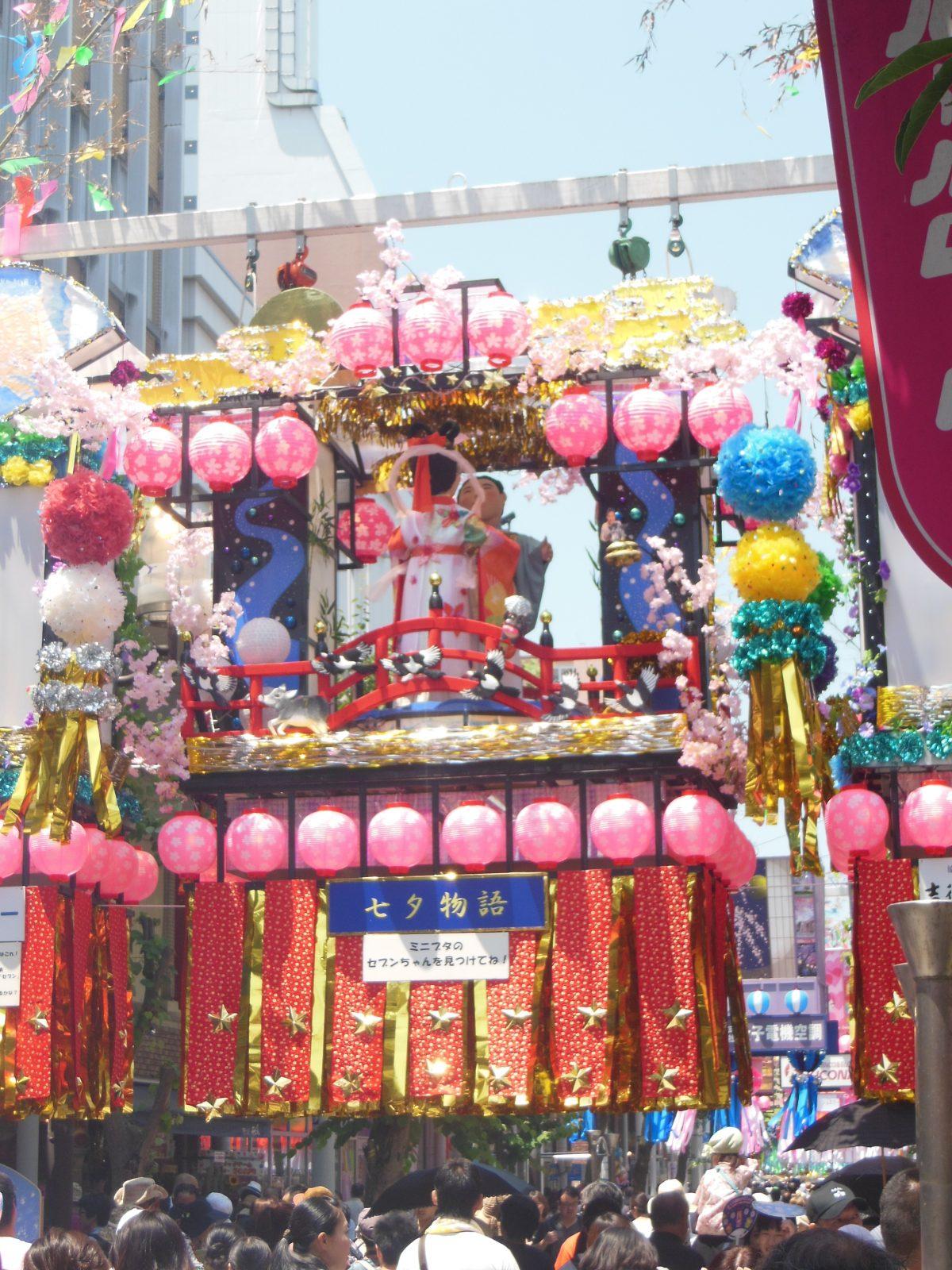 平塚・七夕祭り