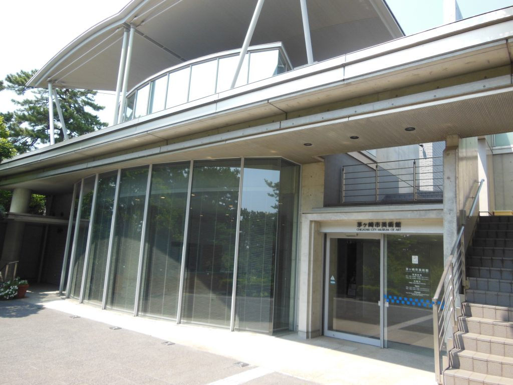 茅ヶ崎市美術館