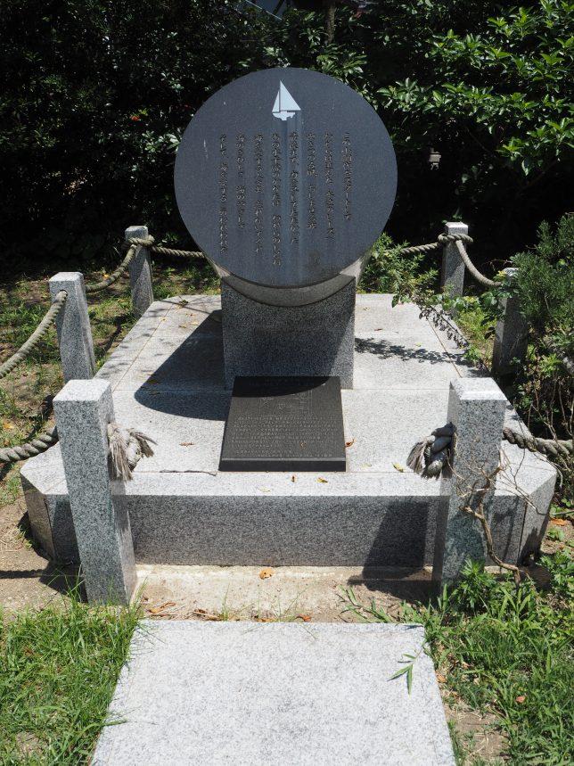 油壷公園にあるヨット遭難の石碑