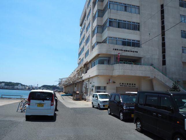 三崎漁港の建物