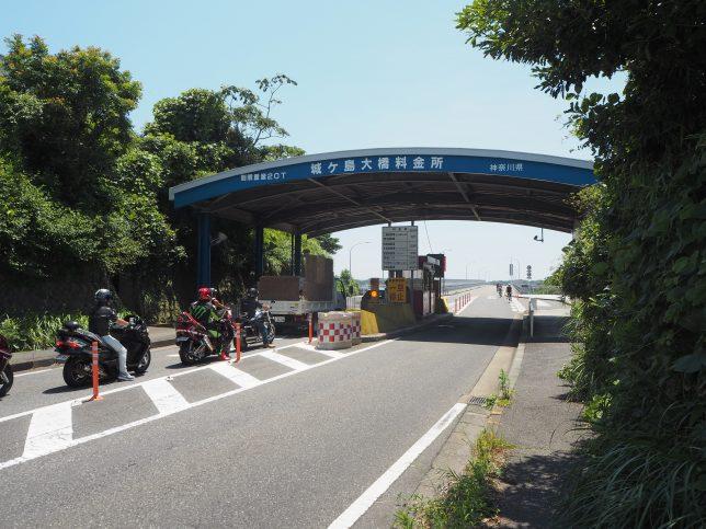 城ケ島大橋・入口